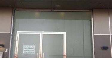 مشغل سديم في الرياض