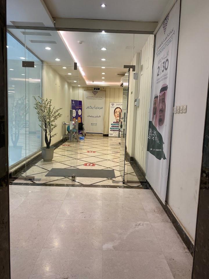 عيادات الرياض