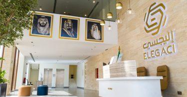 عيادات إليجسي في الرياض